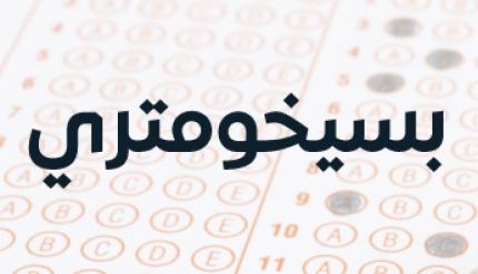 almadar-20207611103316